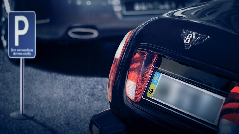 Презентация нового Bentley