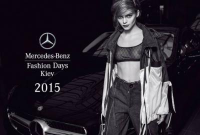 «Гран-При» — партнёр Mercedes-Benz Fashion Days
