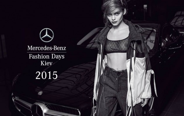 «Гран-При» — партнёр Mercedes-Benz Fashion Days