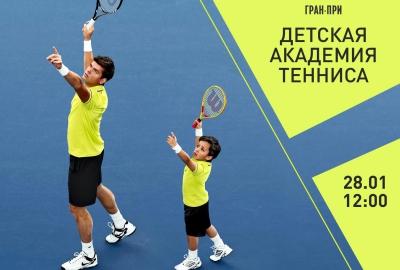 Ознайомлювальне заняття з тенісу для дітей