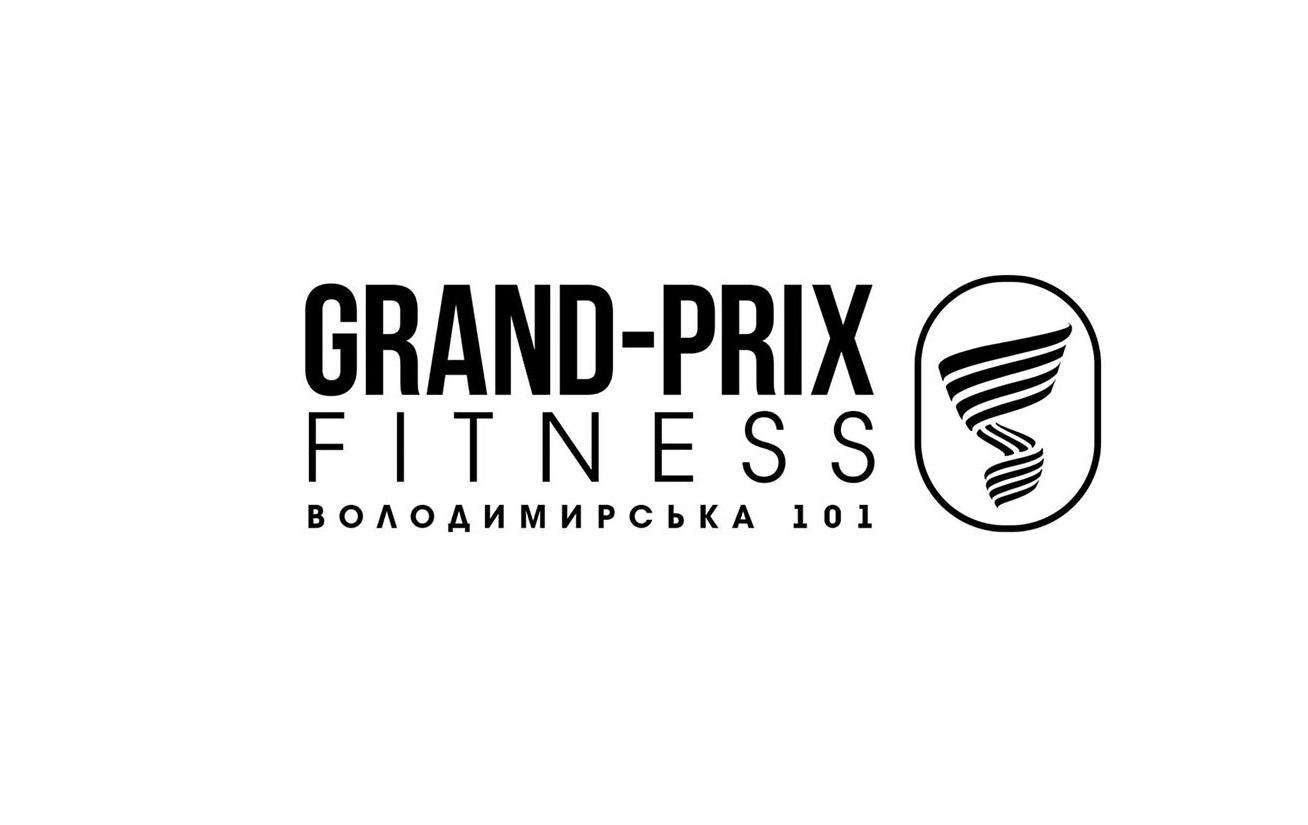 Работа фитнес клуба «ГРАН-ПРИ» временно прекращается
