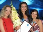 Екатерина Тимофеенко и Кристина Усенко с победительницей конкурса «Мисс Гран-При»